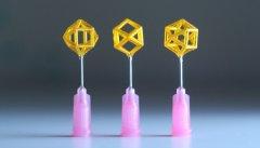 LLNL:磁性响应超材料瞬间硬化3D打印结构