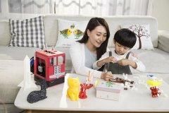 家庭3D打印机CR-100:更有料的儿童益智玩伴