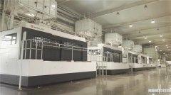 走进宁夏共享3D打印智能铸造产业创新中心
