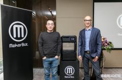 MakerBot全新高性能3D打印机Method中国零售价69999元