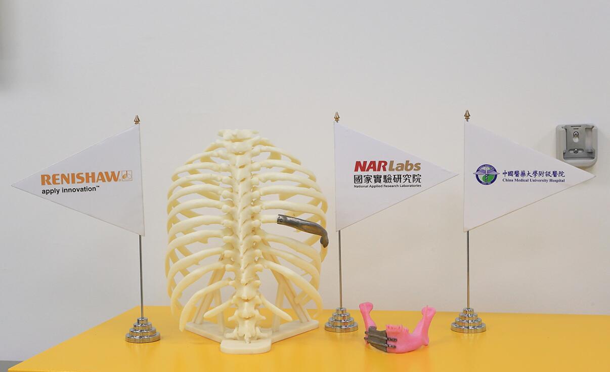 雷尼绍金属3D打印技术助力再生医学产业创新与发展
