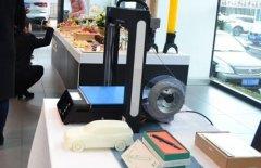极光尔沃3D打印机:坚持技术创新 赋能产业链