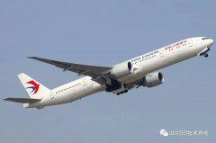 看东方航空如何将增材制造运用到民航维修改装领域