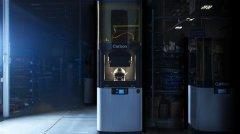 Carbon推出大型L1 3D打印机并推出3D打印橄榄球头盔