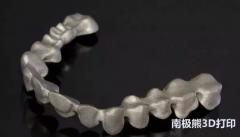 研究:3D打印技术在牙体牙髓病学中的应用