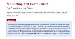 解析:3D打印技术在心衰疾病的应用方向