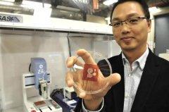 SFU研究人员使用纤维素材料来3D打印无线物联网传感器