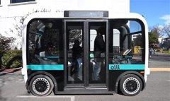 自动驾驶3D打印班车Olli亮相萨克拉门托州立大学