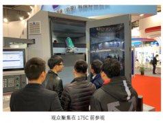 五轴联动 材料开源 HAGE 175C TCT展会震撼登场