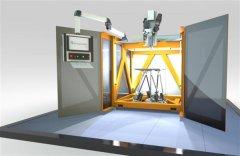 Fraunhofer IWU开发将3D打印与机床技术相结合的高速AM系统
