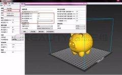 3D打印机教程:模型切片参数设置教程