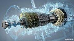 <b>浅谈3D打印技术在航空维修中的应用</b>