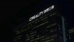 创想三维3D打印机品牌研发双驱动,加速全球化产业布局