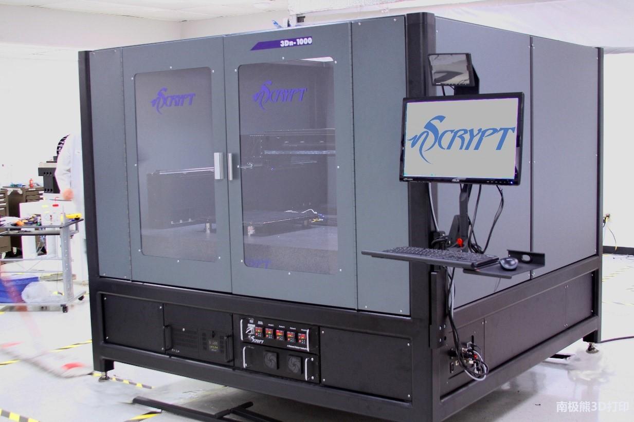 装运前的最终检查中的3Dn-1000机器