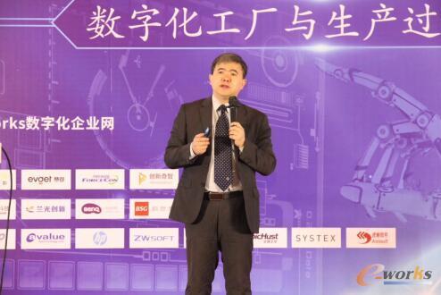 e-works数字化企业网CEO黄培博士发布报告