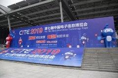 创想三维携多款3D打印机亮相第七届中国电子信息博览会
