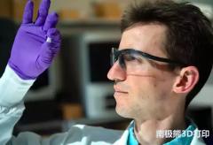 3D打印的韧带支架帮助运动员恢复关节伤