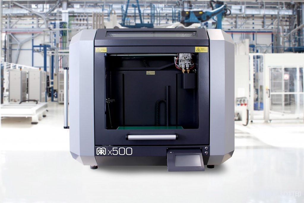 △Reprap X500 3D打印系统
