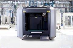 <b>宝马使用Reprap大尺寸FFF 3D打印机来优化原型制作过程</b>
