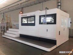 <b>宁夏共享3DP砂型雕塑行业应用案例</b>