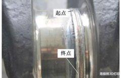 <b>内燃机增材再制造修复技术综述</b>