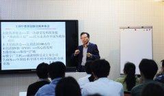 """教育部打造应用型课程新高地 ,""""设计一课""""在黄淮学院开讲"""