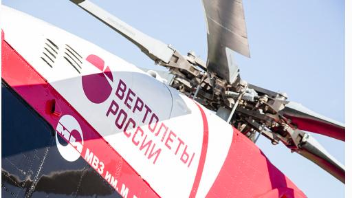 俄罗斯将使用3D打印技术制造约30种不同的直升机零件