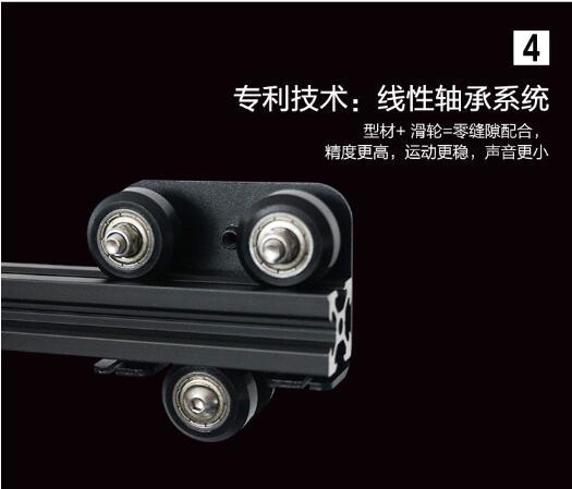 创想三维发布新品CR-10 3D打印机