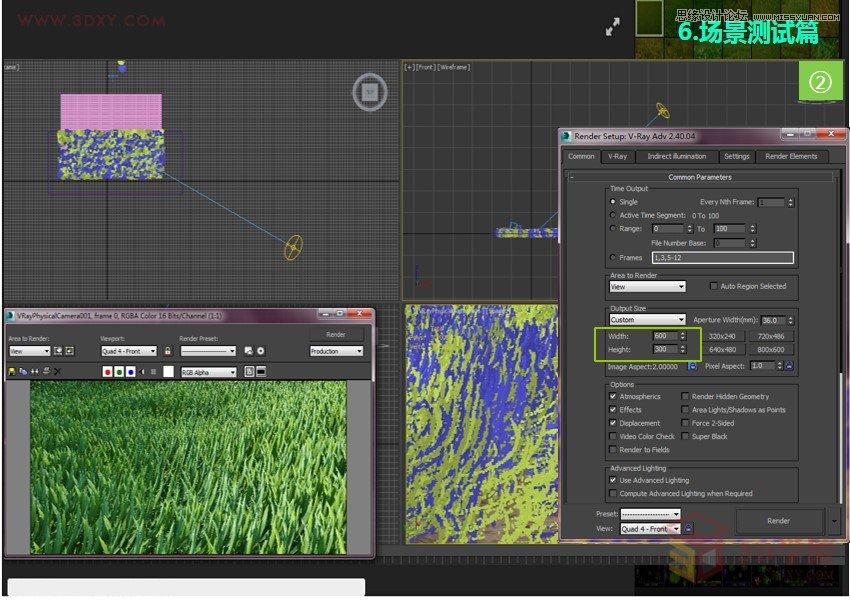 3DMAX详细解析真实草地效果图制作教程,PS教程,思缘教程网