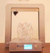 <b>Elate Technologie推出众筹价105美元的Dynamics 3D打印机</b>