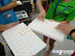 案例:10亿规模玩具厂喷涂夹具3D打印成本省50%