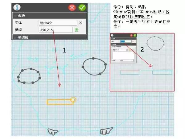 3D打印机软件操作步骤