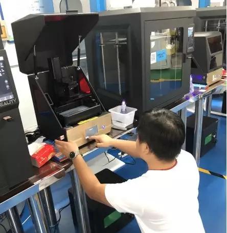 3D打印机准备3D打印