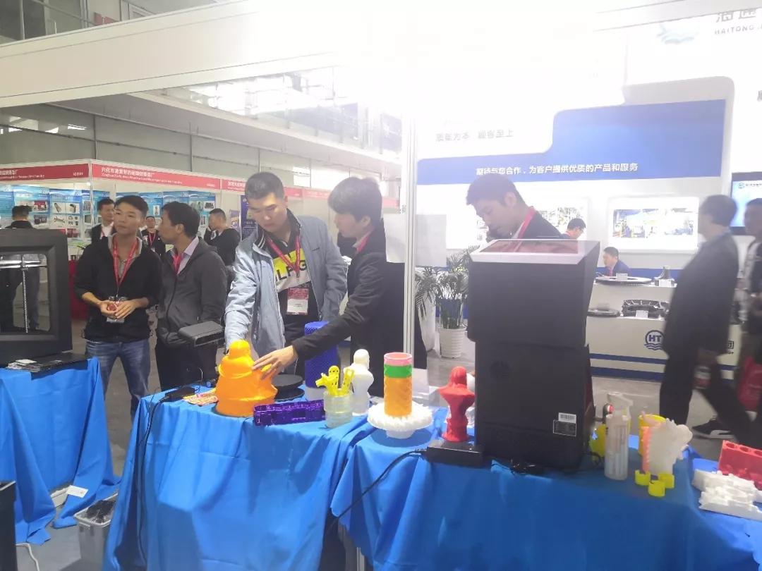 欣赏3D打印机作品